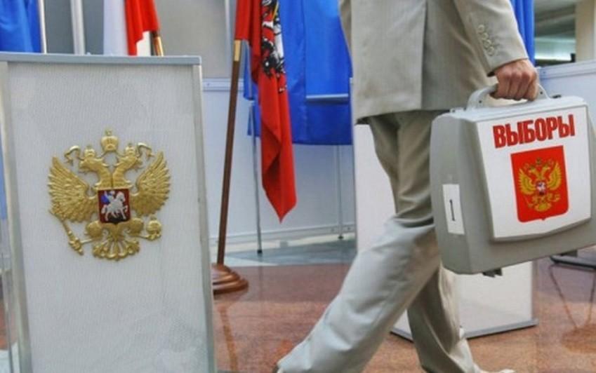 Менее половины граждан России считают, что наблюдатели делают выборы более честными