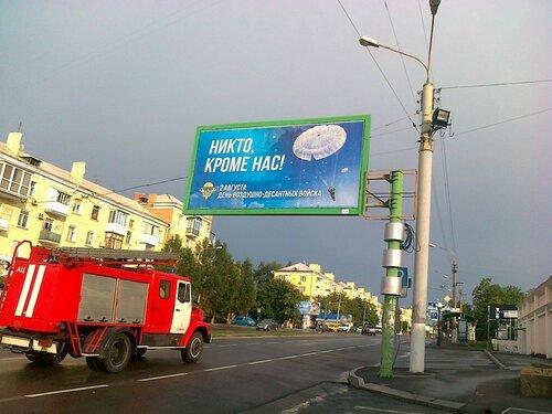 день вдв в луганске 2016 год
