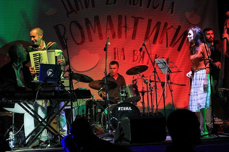 Ударные и солистка - Джазовый концерт и Дни романтики на Вятке 2016