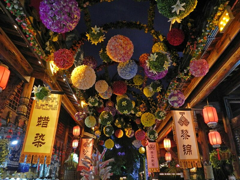Украшенная шарами улочка в Romance park (город Санья, остров Хайнань, Китай)