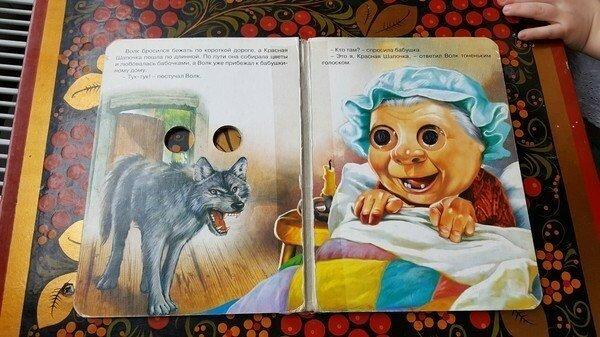 Когда бабушка страшнее волка