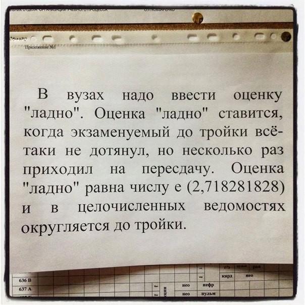 https://img-fotki.yandex.ru/get/28982/33511288.3/0_15a5fc_7fd1b473_orig.jpg