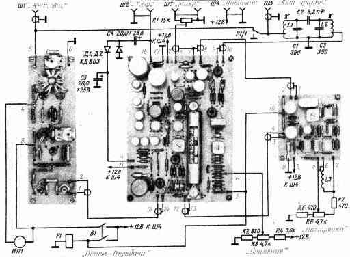 "Трансивер ""Радио-76"" 0_143cc1_ec042840_orig"