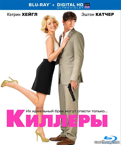 Киллеры / Killers (2010/BDRip/HDRip)
