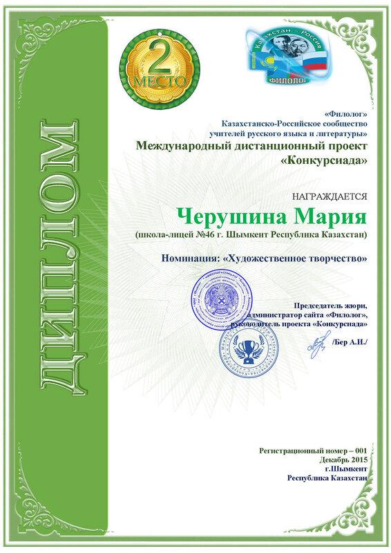 2-3 места - на русском языке