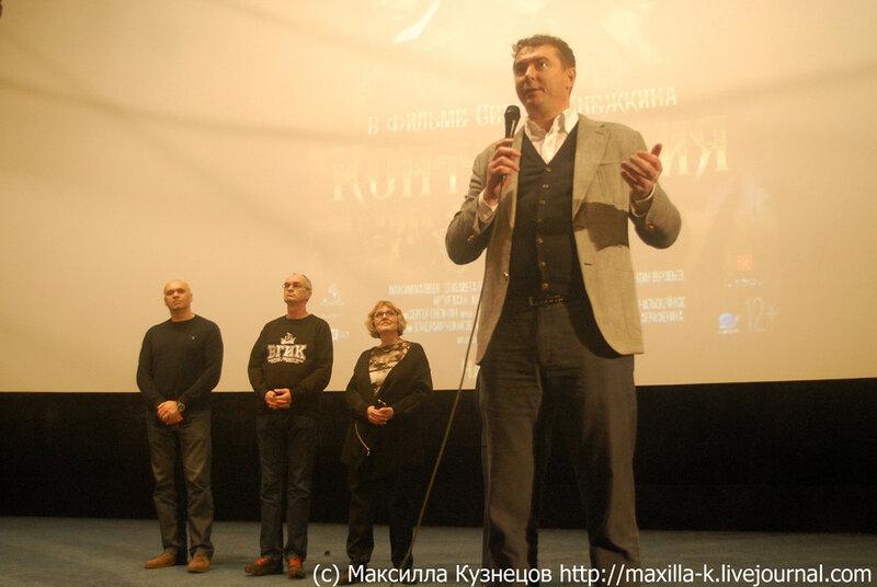 Эдуард Пичугин