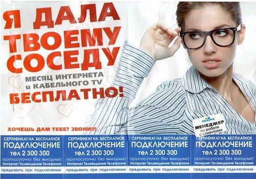 https://img-fotki.yandex.ru/get/28982/54584356.7/0_1ea4aa_dcd39ee2_L.jpg