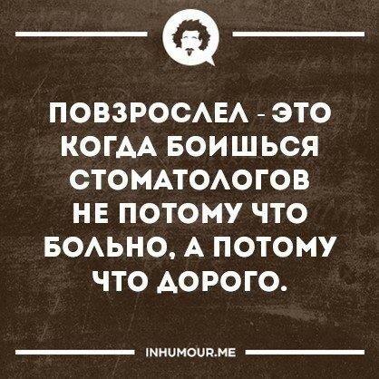 13445318_731156953654068_5102248636005115598_n.jpg