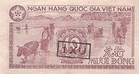 Вьетнам, 10 донг, 1958