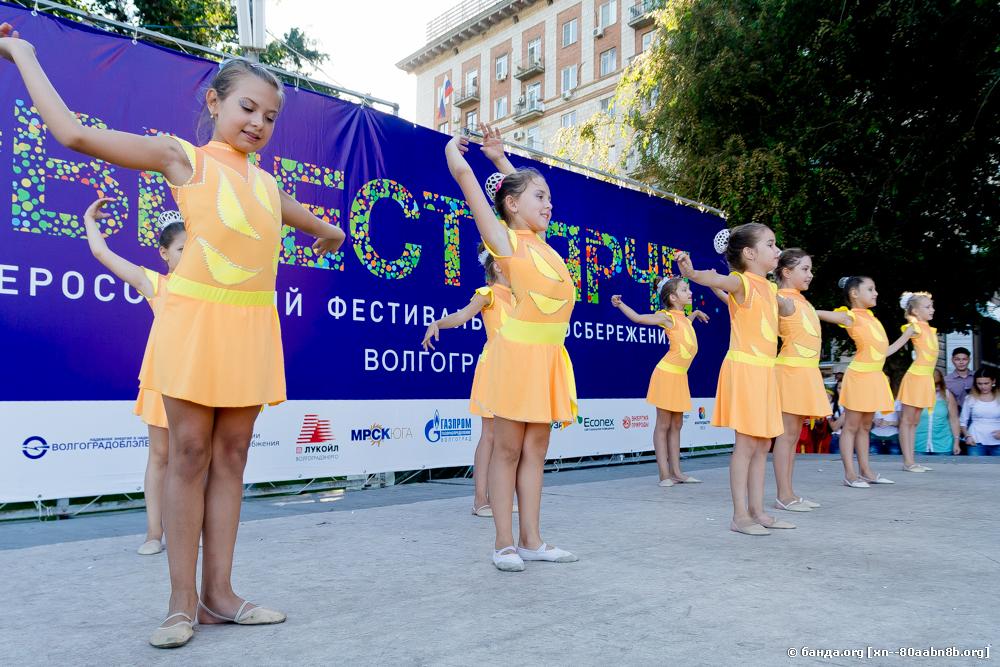 ВместеЯрче - Фестиваль энергосбережения
