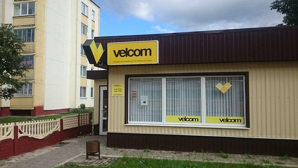 Мобильный интернет для гостей Беларуси - где купить симкарту в Мстиславле
