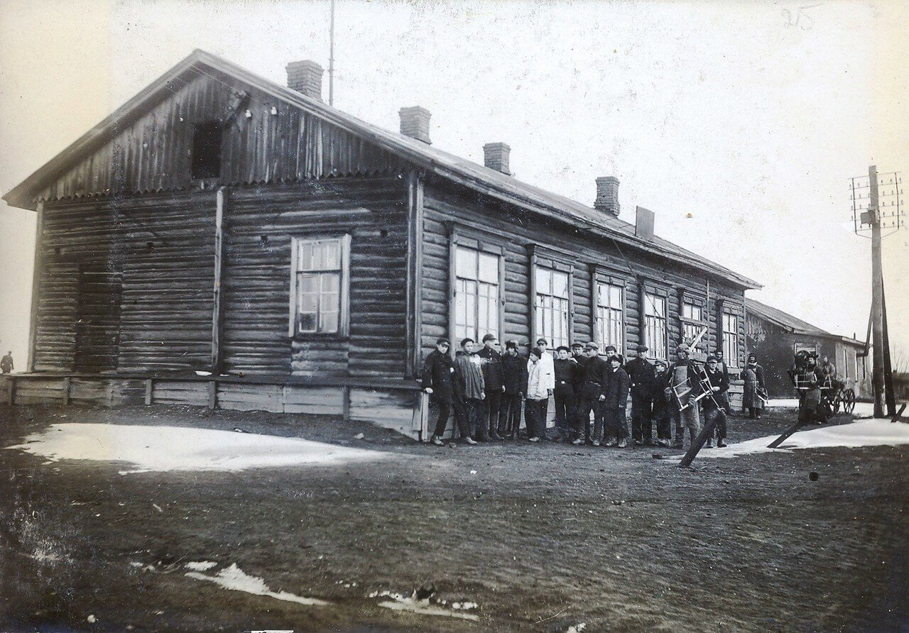 1928. Школа Горпромуч при шахте №13