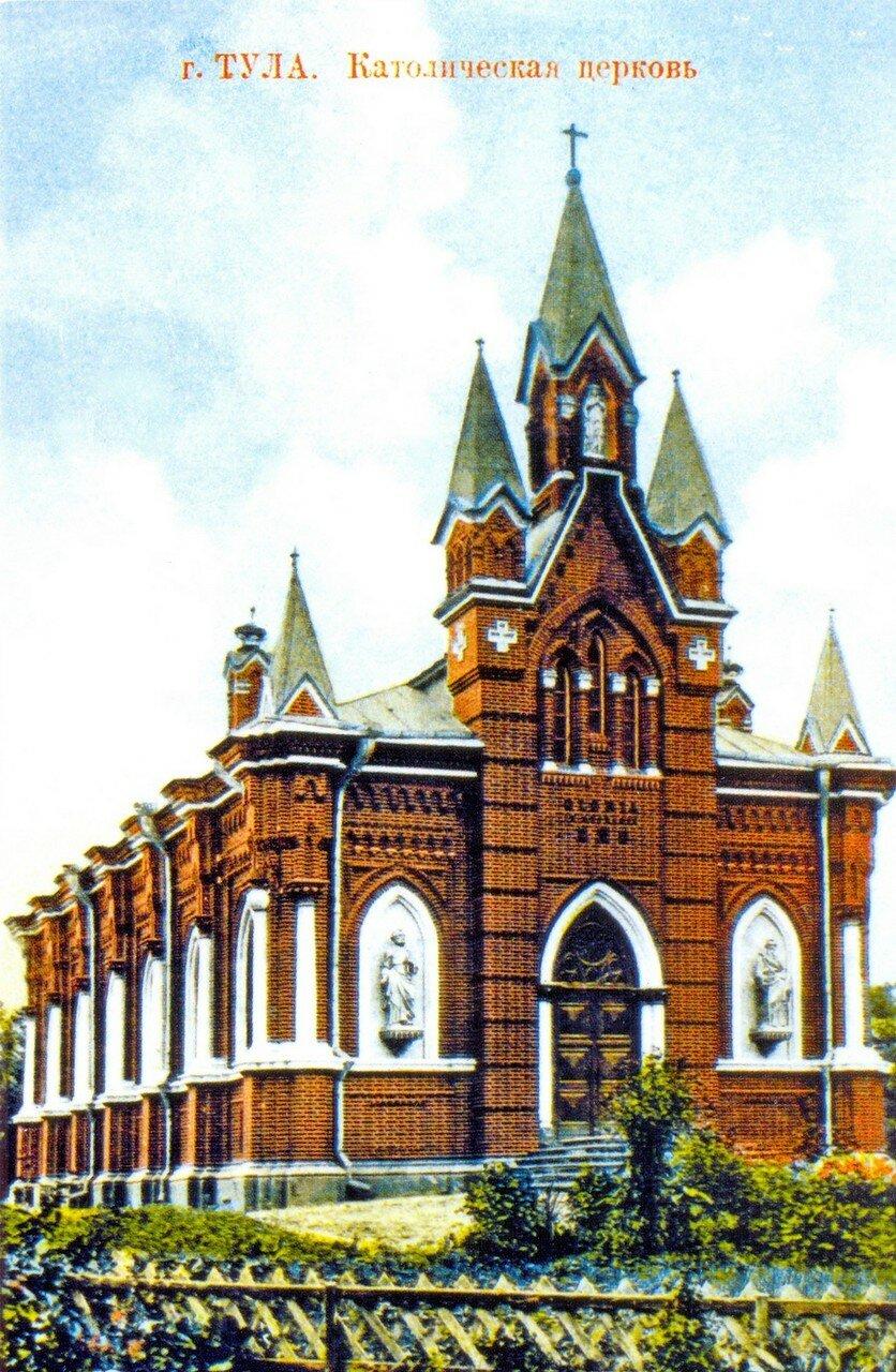 Католическая церковь Петра и Павла