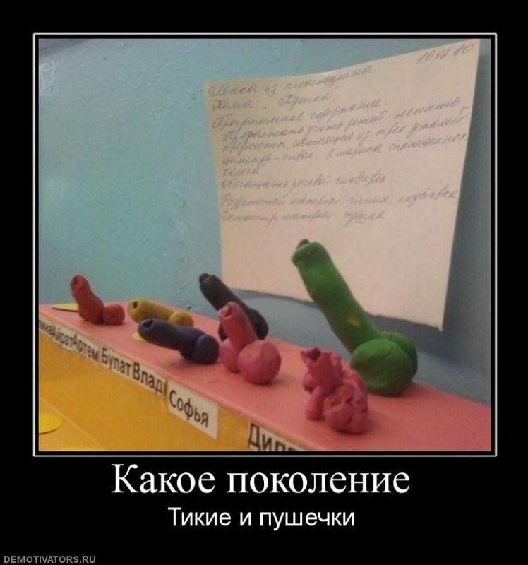 http://img-fotki.yandex.ru/get/29/130422193.df/0_75847_5b1e1243_orig