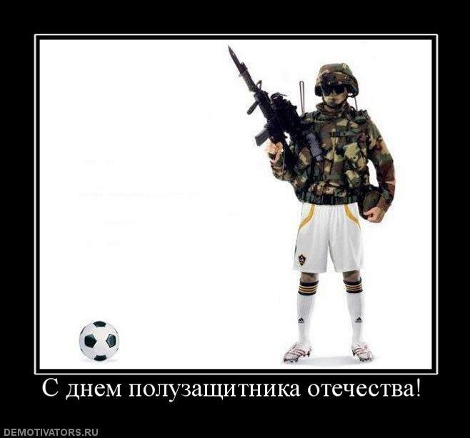 http://img-fotki.yandex.ru/get/29/130422193.df/0_75849_121038ec_orig