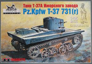 Т-37 Ижорский 0_758d2_e4597dd_M