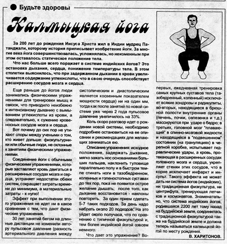 hhh-golaya-natasha-koroleva-soski-zhenshin-foto-krupno
