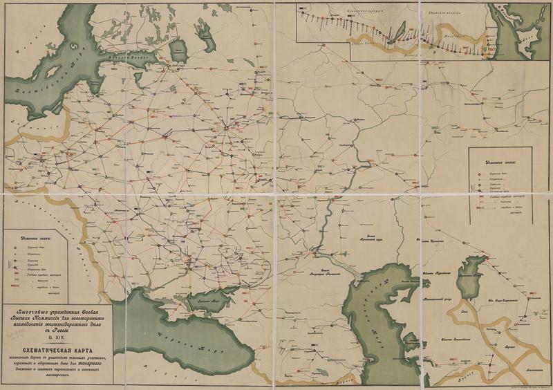Схематическая карта железных