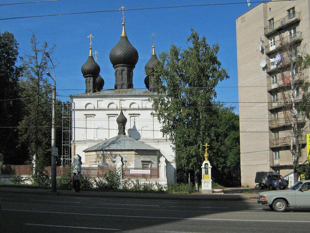 город Иваново, города России