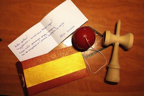 Подарок от АДМ