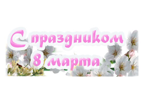 https://img-fotki.yandex.ru/get/29/28257045.8df/0_80c35_84a3a7b3_L.png