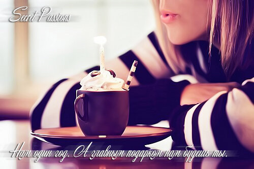 http://img-fotki.yandex.ru/get/29/28746430.18/0_71c3e_62916483_L.jpg