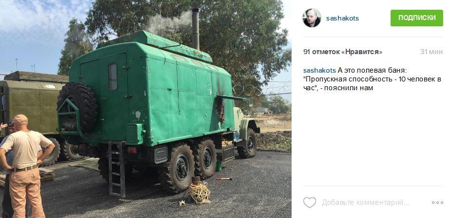 FireShot Screen Capture #3372 - '@sashakots • Фото и видео в Instagram' - instagram_com_p_8VXAdyxWyn__taken-by=sashakots.jpg