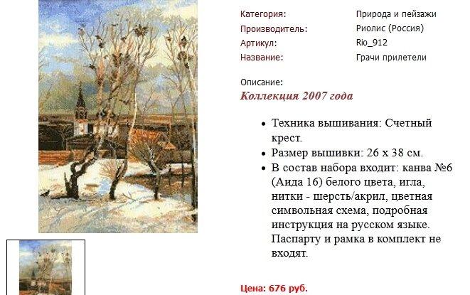 Пейзаж в литературе 19 20 веков пейзажи