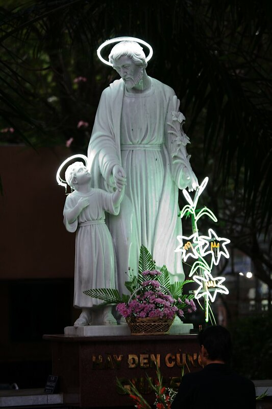 Иисус в представлениях вьетнамцев