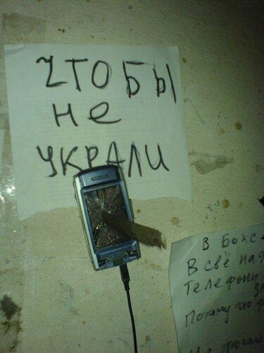 http://img-fotki.yandex.ru/get/29/aleksbet.0/0_110ed_9897acb7_L