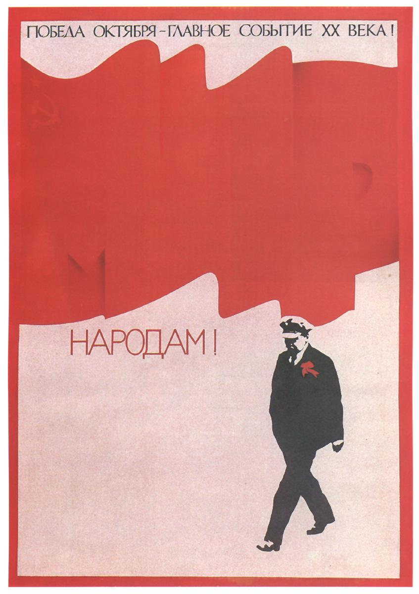 0011 russ poster