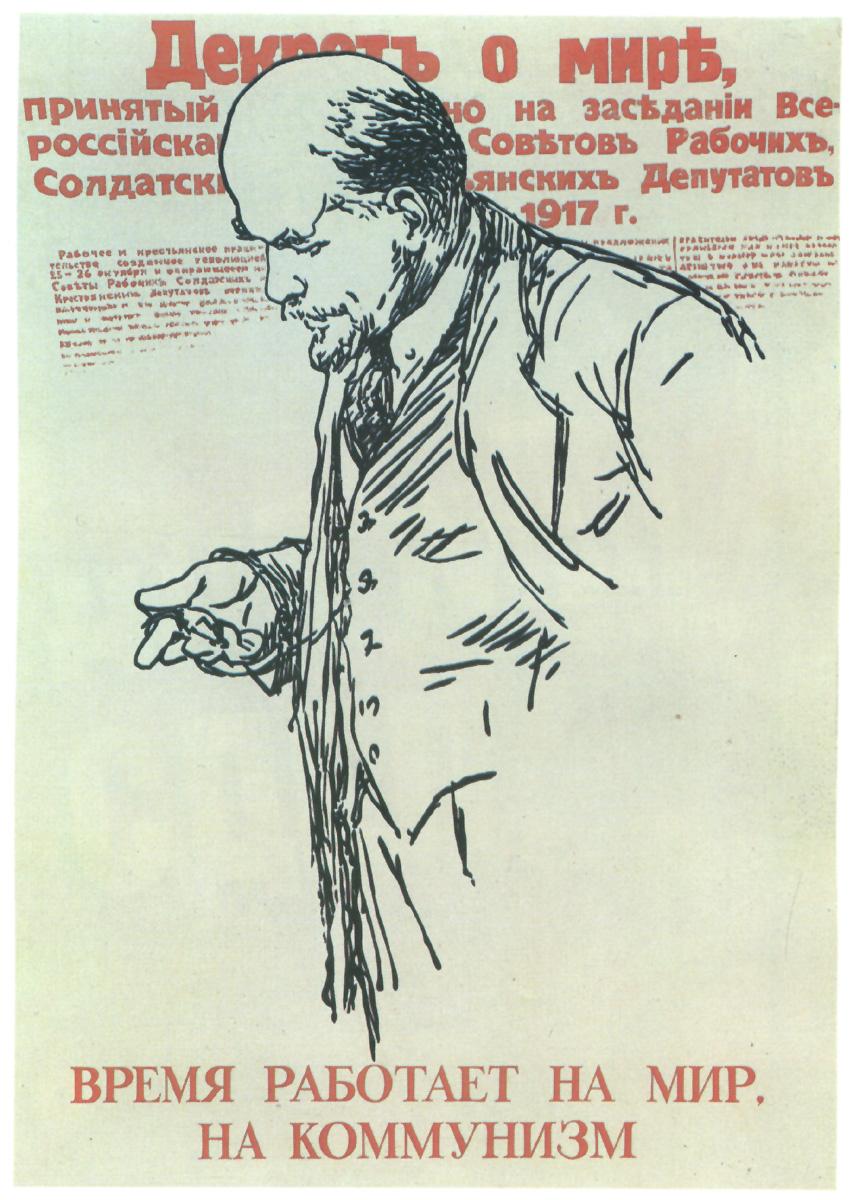 0013 russ poster