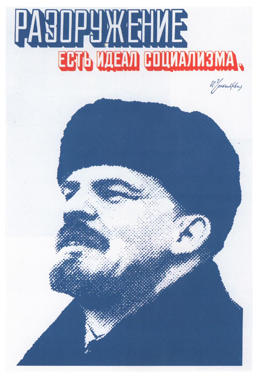 0021 russ poster