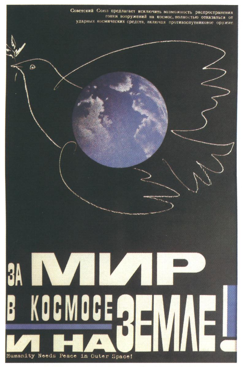 0050 russ poster