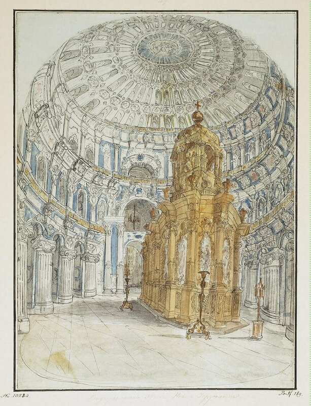 Alexeyev Fiodor - Interior of the Cathedral of Resurrection of Christ in New Jerusalem (View of the Cubiculum in the Rotunda of the Cathedral) - JRR-6532
