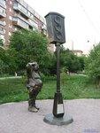 2008 07 30 034 Памятник Первому Светофору