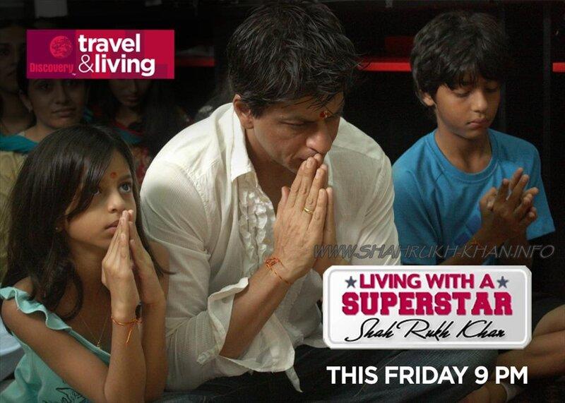 SRK, Aryan & Suhana - 14 марта 2010
