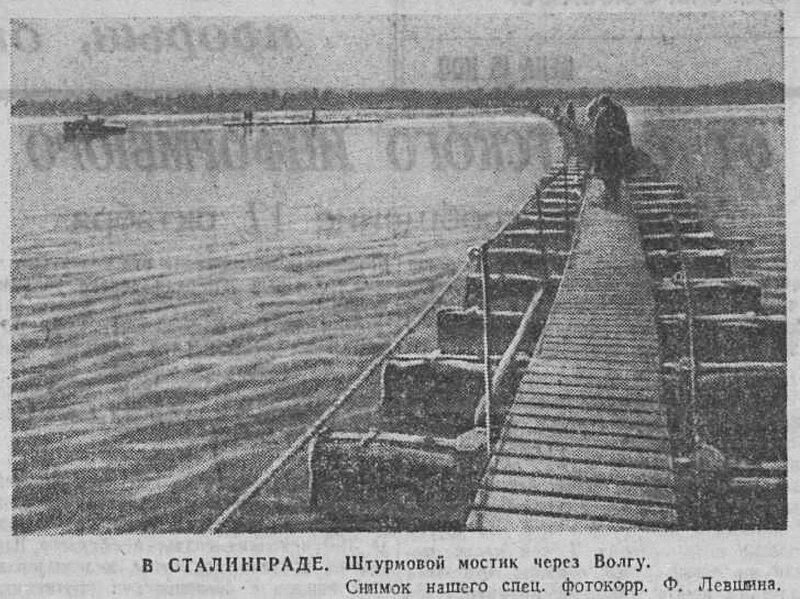 «Красная звезда», 18 октября 1942 года, Сталинградская битва, сталинградская наука, битва за Сталинград