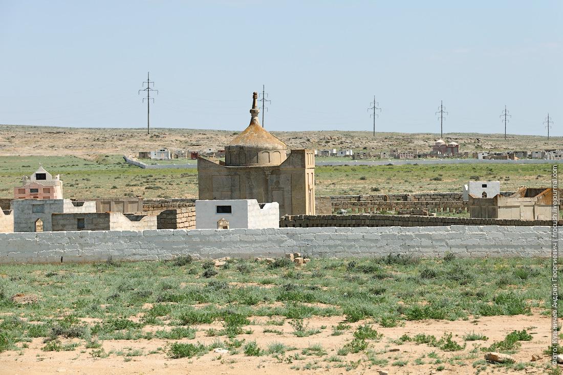 могильники в Казахстане