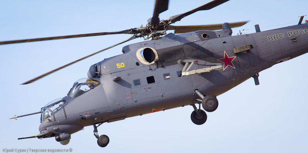 344 Центр боевого применения и переучивания летного состава армейской авиации