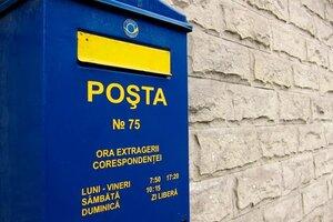 Почта Молдовы модернизирует доставку посылок