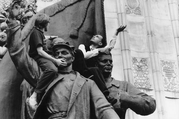Фантазеры. Автор Борисов Сергей, 1989.jpg