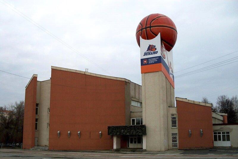 Баскетбольный купол