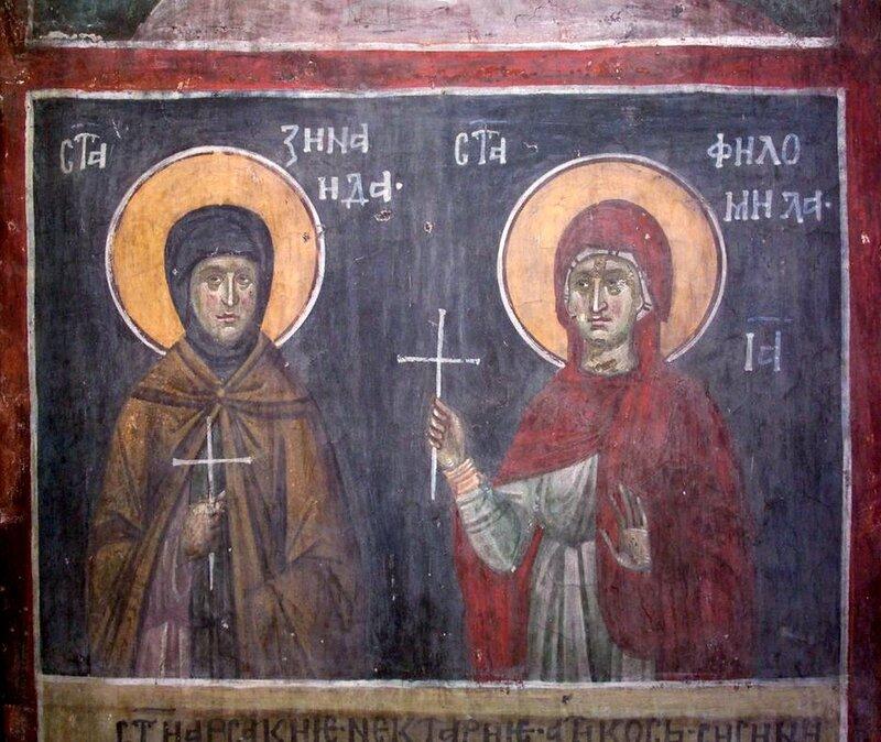 Святые мученицы Зинаида и Филонилла Тарсийские. Фреска монастыря Грачаница, Косово, Сербия. Около 1320 года.