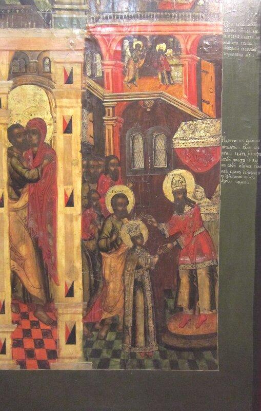 Поручение Марии Иосифу. Фрагмент иконы.