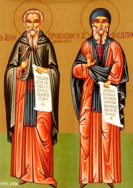 Святые Преподобные Прокопий Декаполит и Асклипий Сирийский.
