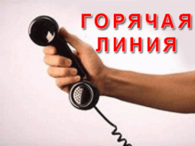 Номера «горячей линии» Совета министров Крыма