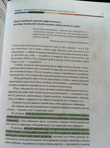 http://img-fotki.yandex.ru/get/2914/139483201.7/0_ae2c8_2b33b028_L.jpg