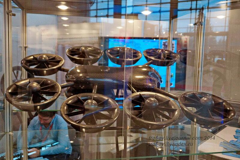 БПЛА вентиляторного типа air 170X-OperA . INTERPOLITEX-2014, Москва