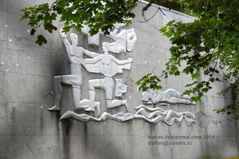 Барельеф на стене санатория. Светлогорск-Rauschen